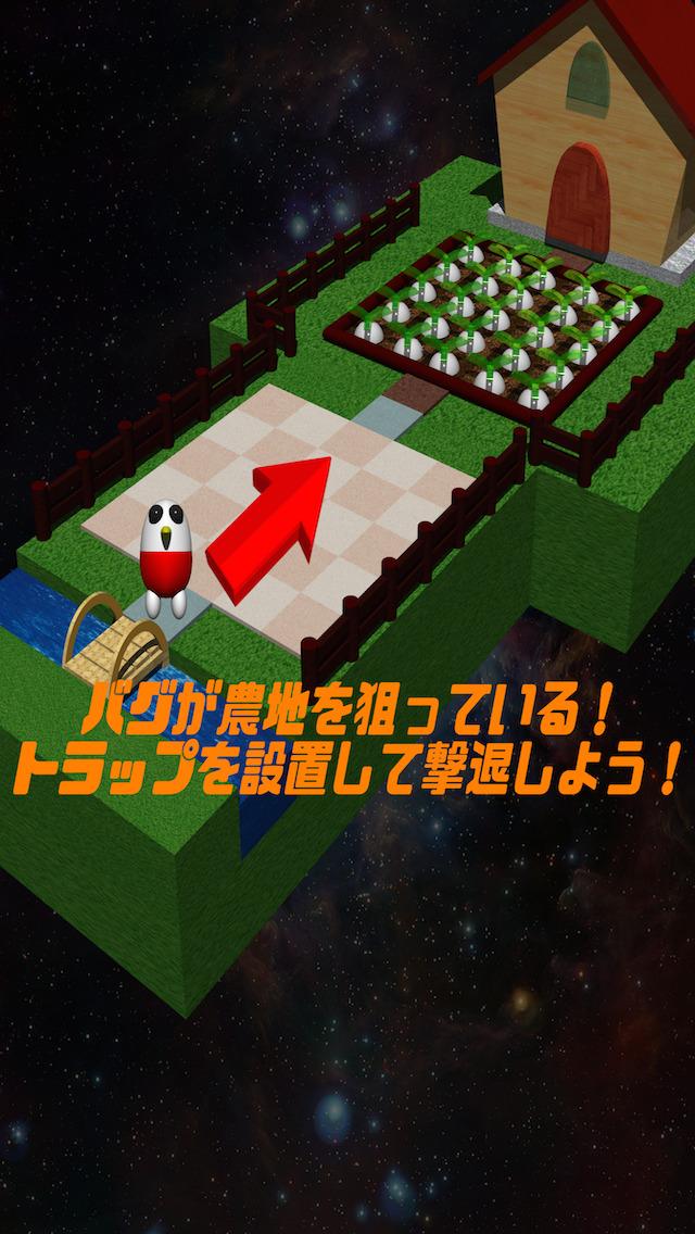 未確認害虫!?バグズバスター 3D - 新感覚ディフェンスゲーム -のスクリーンショット_2