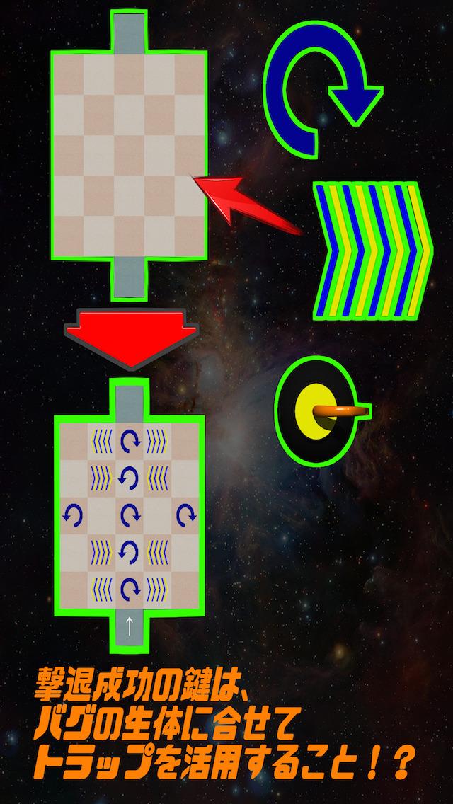 未確認害虫!?バグズバスター 3D - 新感覚ディフェンスゲーム -のスクリーンショット_4