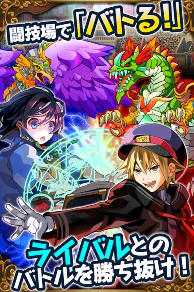 マゼラニカ クロニクル ~『まぜて』×『つなげる』RPG~のスクリーンショット_4