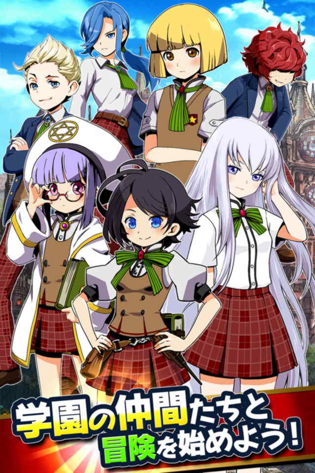 マゼラニカ クロニクル ~『まぜて』×『つなげる』RPG~のスクリーンショット_5