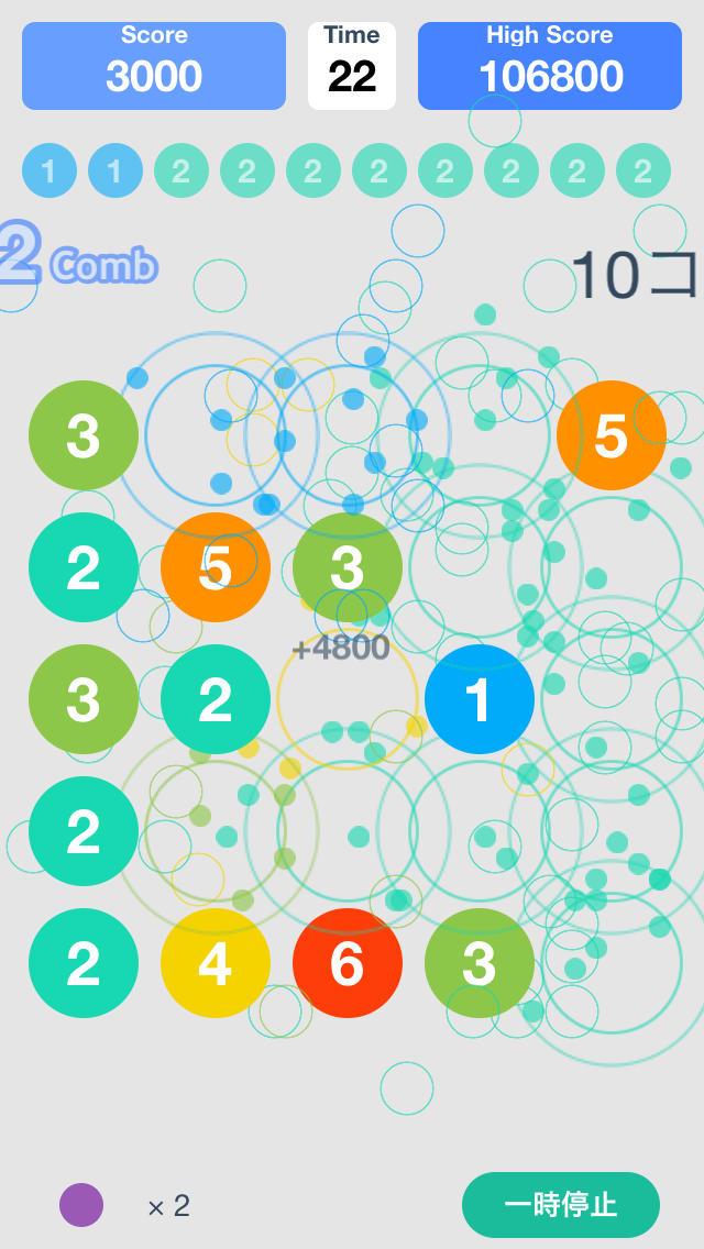 アイライン〜繋げる弾けるパズルゲーム〜のスクリーンショット_3