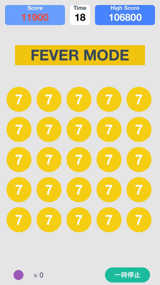 アイライン〜繋げる弾けるパズルゲーム〜のスクリーンショット_4
