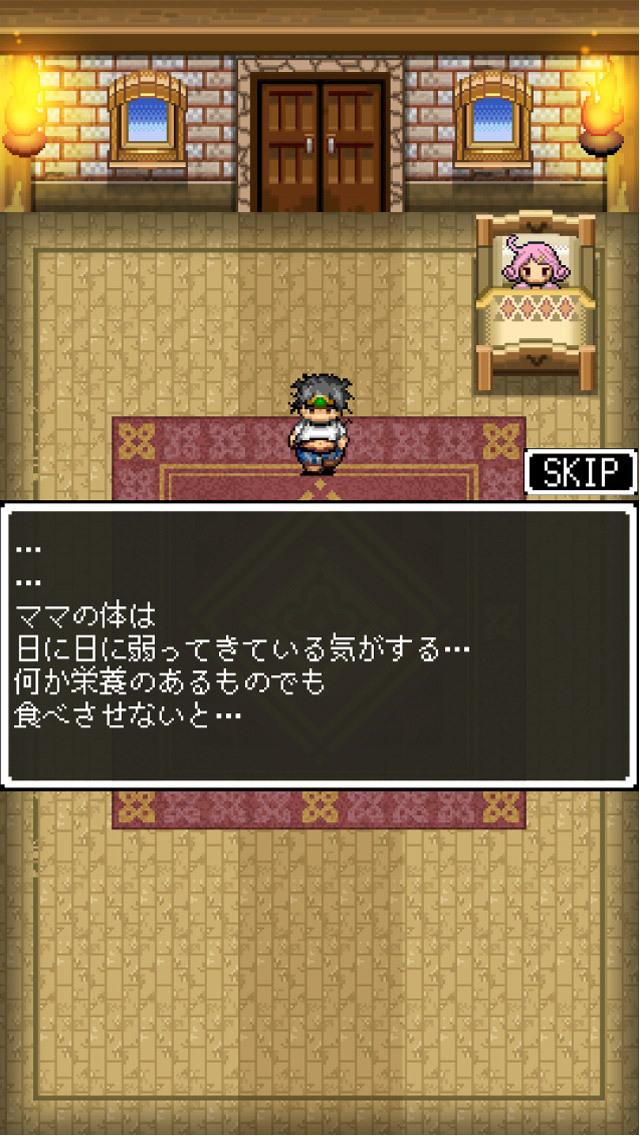 ニート勇者2/無料でピコピコ!ジャンプアクションのスクリーンショット_4