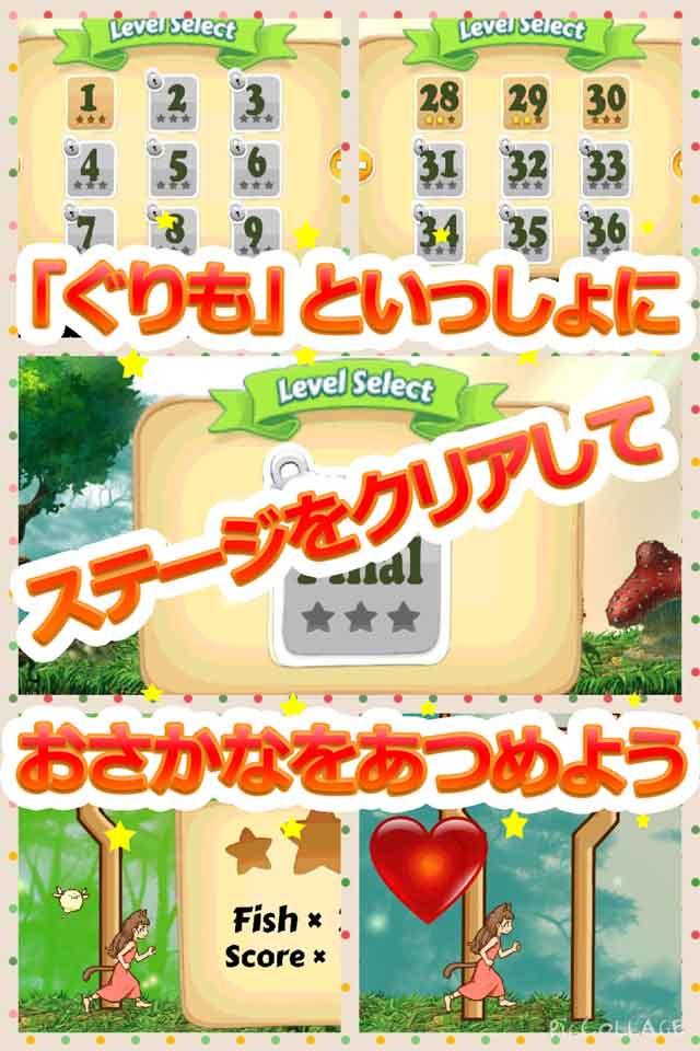 二キータと妖精の森のスクリーンショット_3