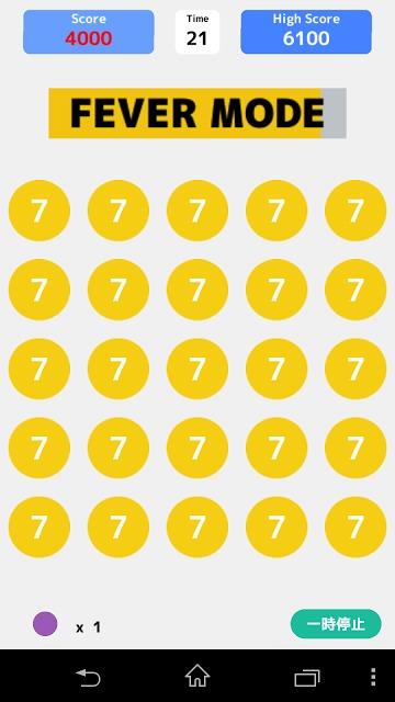 アイライン~繋げる弾けるパズルゲーム~のスクリーンショット_3