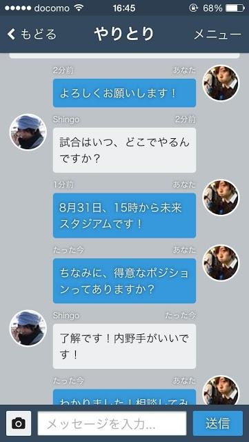 ミライジカン 〜未来の時間を貯めよう〜のスクリーンショット_3