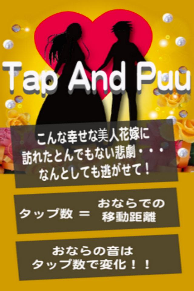 Tap And Puuのスクリーンショット_1