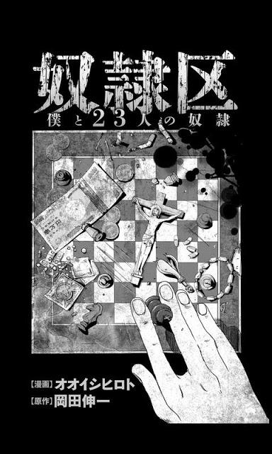 小説・コミック E★エブリスタのスクリーンショット_1