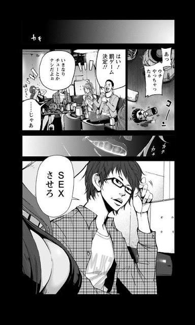 小説・コミック E★エブリスタのスクリーンショット_2