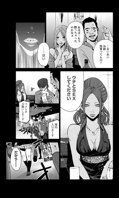 小説・コミック E★エブリスタのスクリーンショット_3