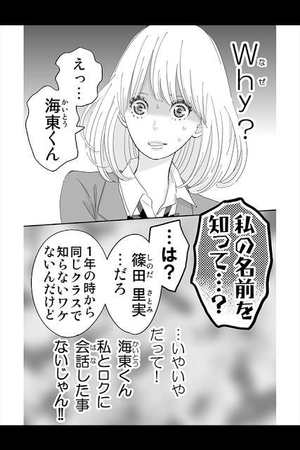 インフィニティデイズ[無料漫画]のスクリーンショット_4