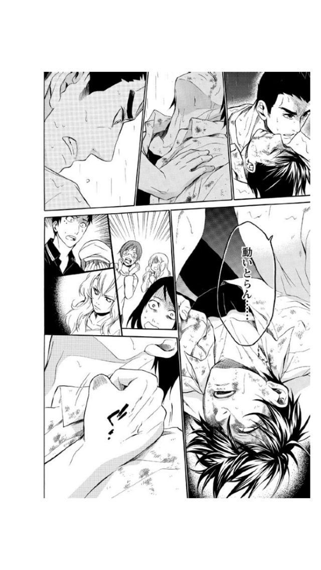 王様ゲーム 終極(漫画)のスクリーンショット_4