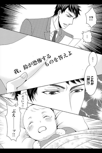 奇少物件100LDK(漫画)のスクリーンショット_5