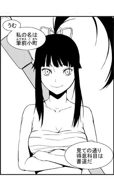 死立デストロイ高校(漫画)のスクリーンショット_4