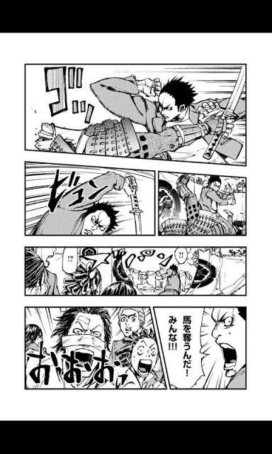 戦国人生(漫画)のスクリーンショット_3