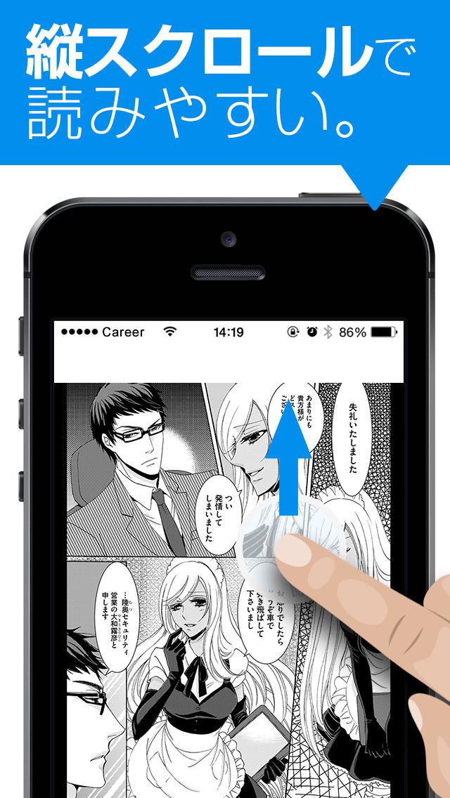 奇少物件100LDK(漫画)のスクリーンショット_2