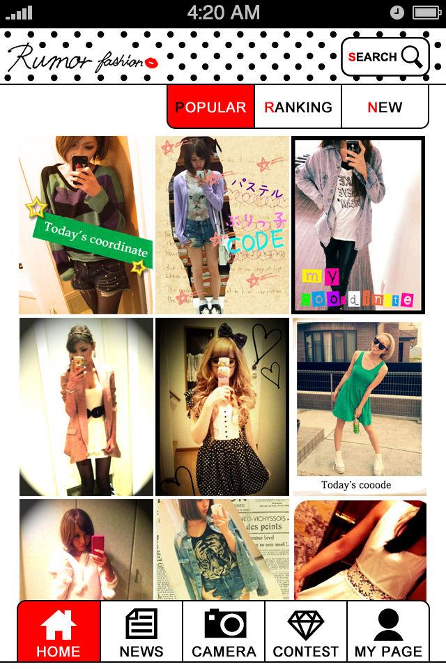 RUMOR fashion - ファッション・コーディネート投稿共有サイトのスクリーンショット_1