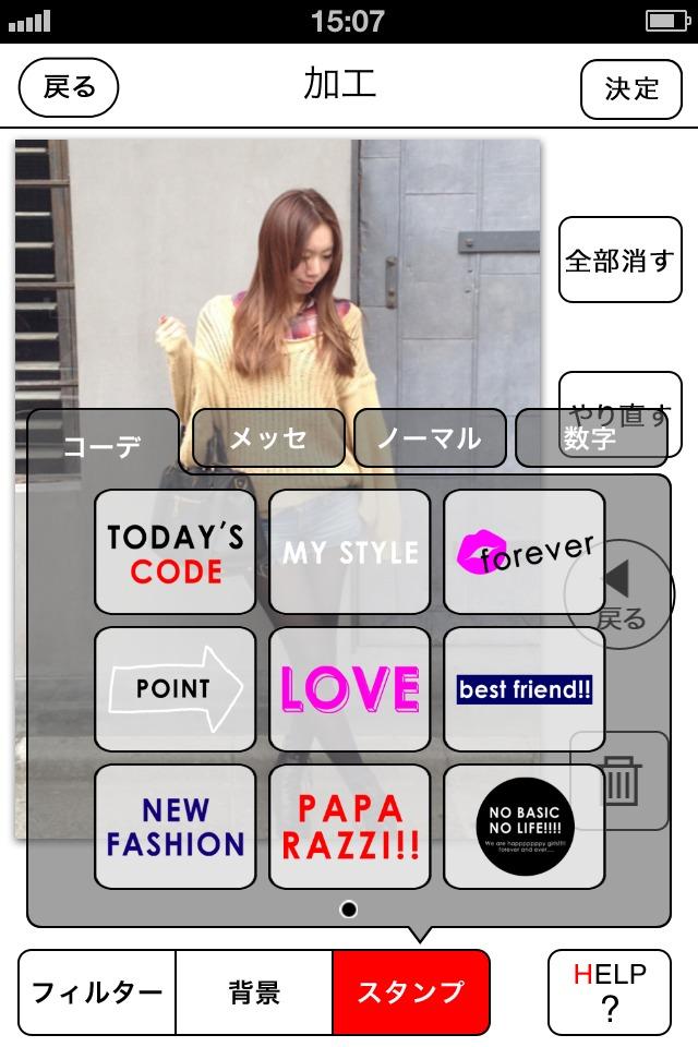 RUMOR fashion - ファッション・コーディネート投稿共有サイトのスクリーンショット_3