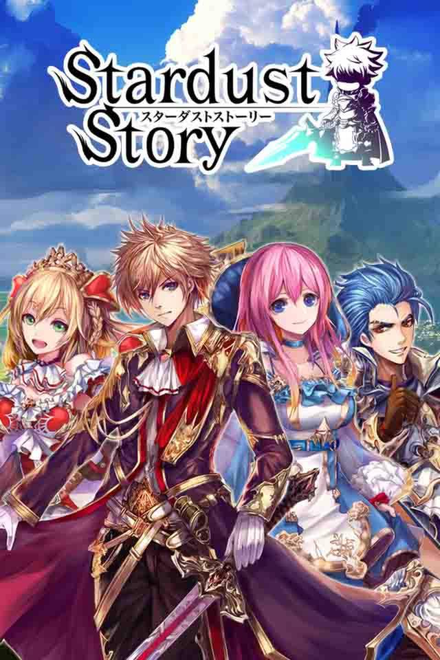 スターダストストーリー -ファンタジーRPG-(スタスト)のスクリーンショット_1