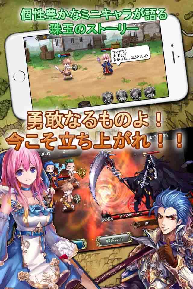 スターダストストーリー -ファンタジーRPG-(スタスト)のスクリーンショット_3