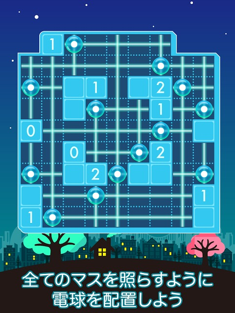 ライトクロス - 光と電球のロジックパズルのスクリーンショット_2