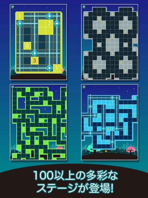 ライトクロス - 光と電球のロジックパズルのスクリーンショット_4
