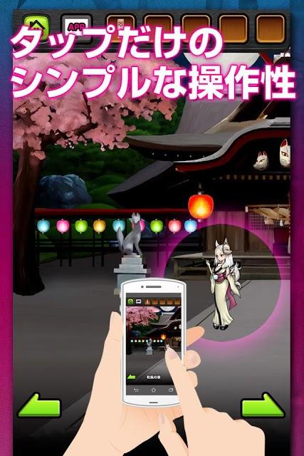 謎解き脱出ゲーム 妖怪!アヤカシ町からの脱出のスクリーンショット_3