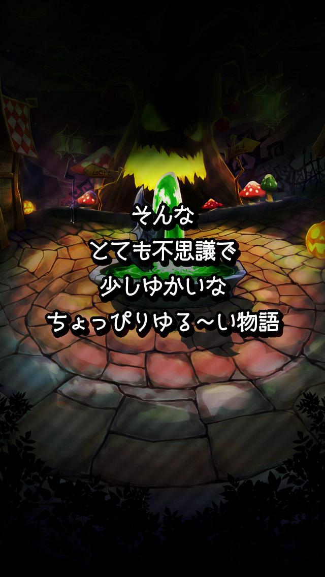 脱出ゲーム ゴーストタウンからの脱出 〜ジャックと魔法のキャンディ〜のスクリーンショット_5