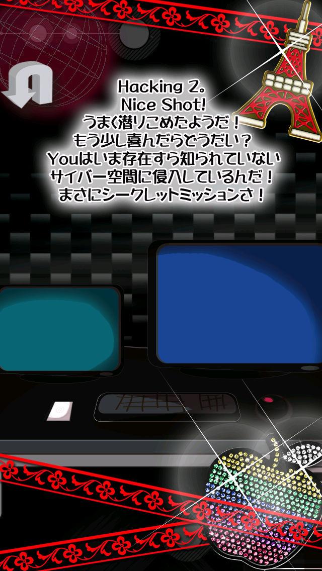 脱出ゲーム とあるハッカーの憂鬱のスクリーンショット_3
