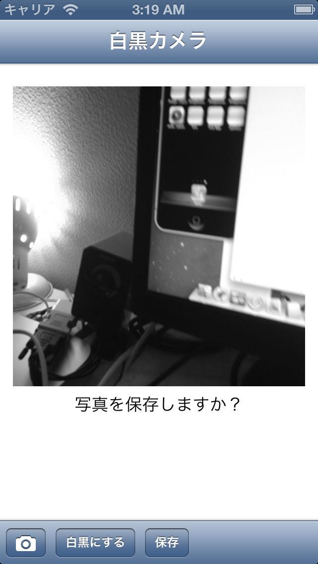 白黒写真カメラのスクリーンショット_1