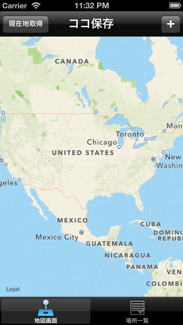 現在地記録アプリ「ココ保存」のスクリーンショット_2