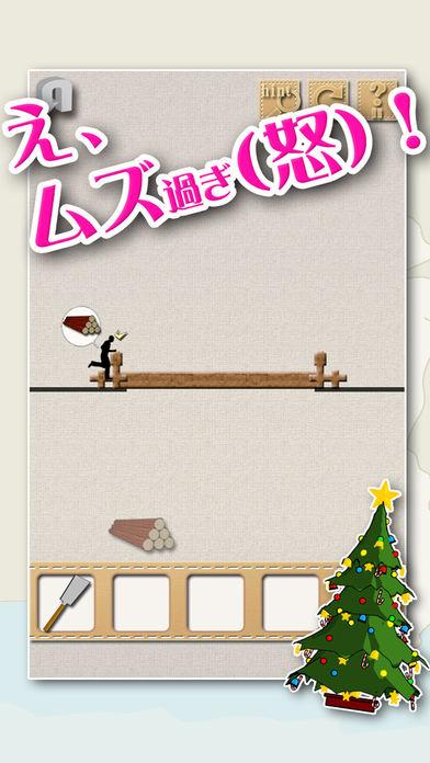 激ムズ脱出RUNゲーム Xmas ver.のスクリーンショット_4