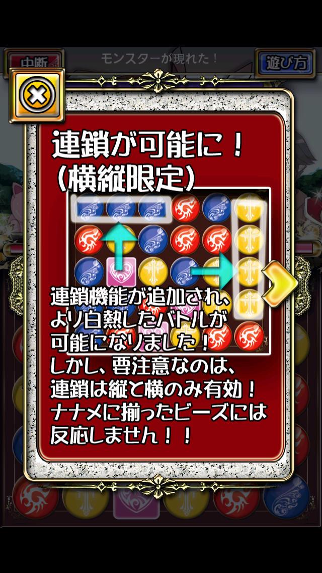 無料パズルアクションアドベンチャー『魔獣エスタシオ』のスクリーンショット_3