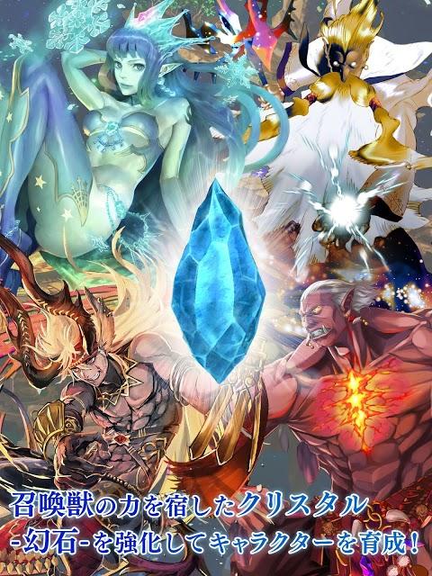 FINAL FANTASY LEGENDS 時空ノ水晶のスクリーンショット_5