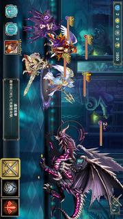 幻獣契約クリプトラクトのスクリーンショット_1