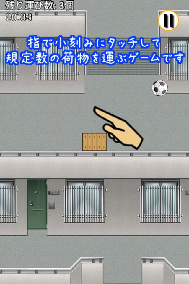 指先引越センターのスクリーンショット_1