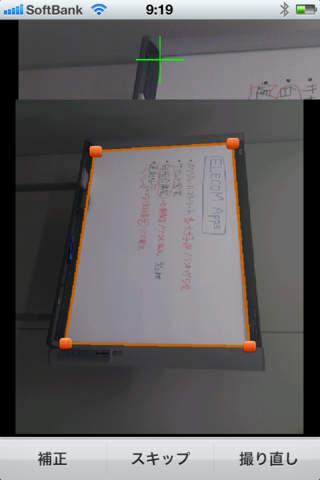 白板会議室 for iOSのスクリーンショット_2