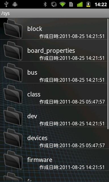 ELECOM File Managerのスクリーンショット_5