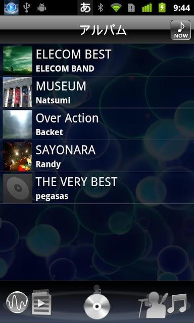 MERRY GO SOUND (音楽Player)のスクリーンショット_1