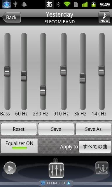 MERRY GO SOUND (音楽Player)のスクリーンショット_2