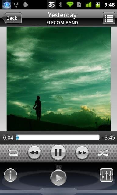MERRY GO SOUND (音楽Player)のスクリーンショット_3