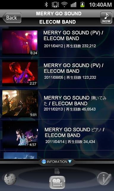 MERRY GO SOUND (音楽Player)のスクリーンショット_4