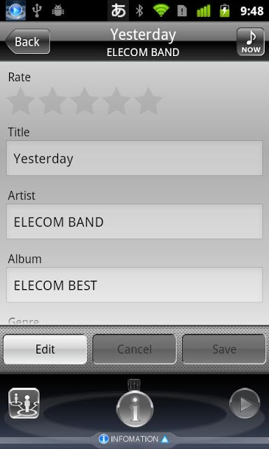 MERRY GO SOUND (音楽Player)のスクリーンショット_5