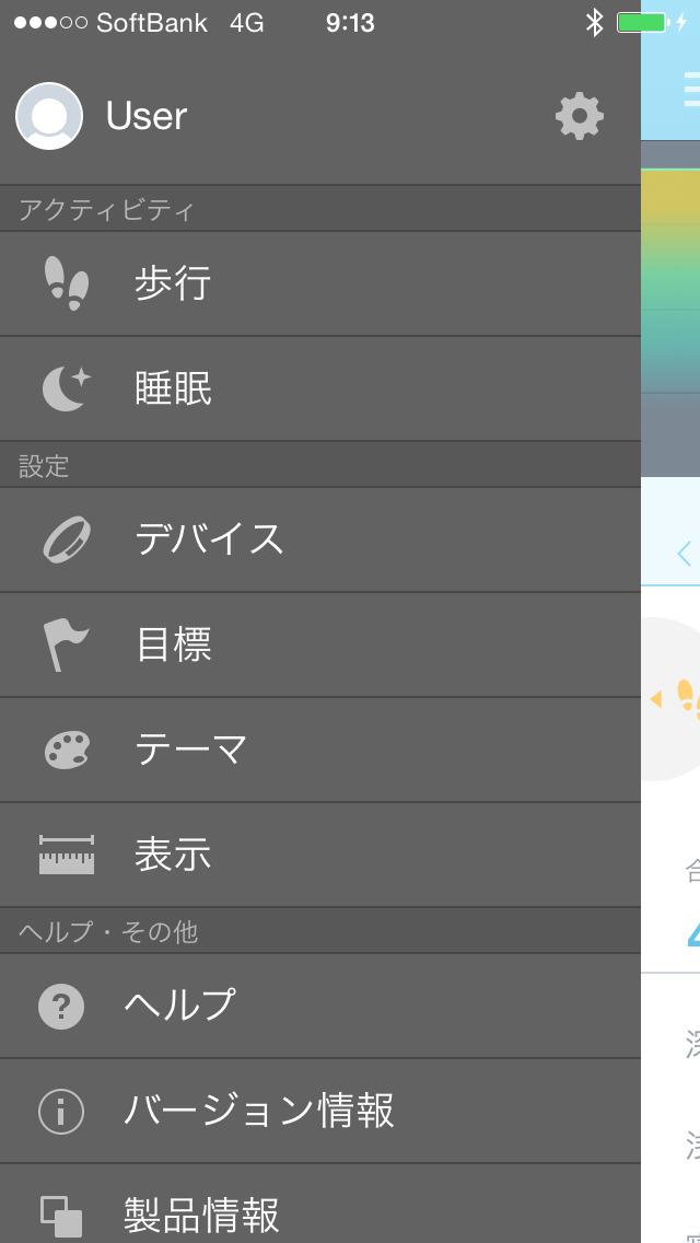 HELLO! for iOSのスクリーンショット_4