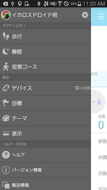 HELLO!のスクリーンショット_4