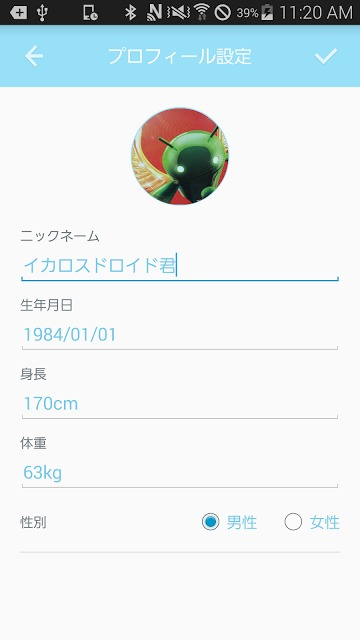 HELLO!のスクリーンショット_5