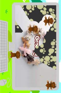 GroomyGameのスクリーンショット_3