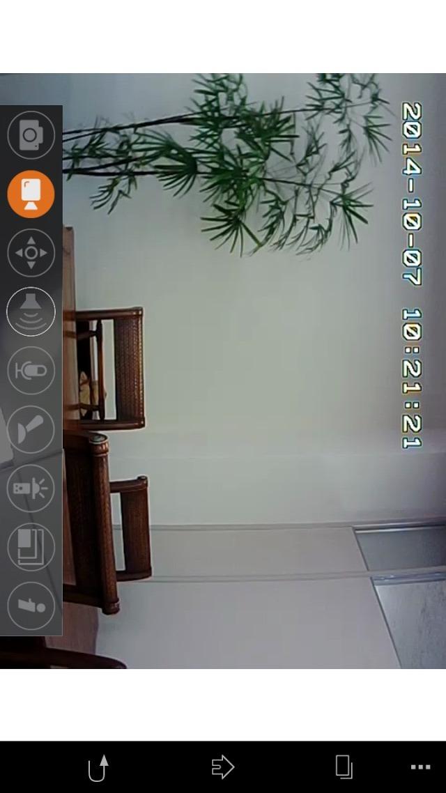 Skylink Viewのスクリーンショット_2