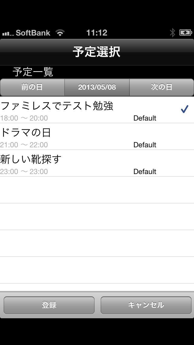 SMAFO BUNGU diaryのスクリーンショット_3
