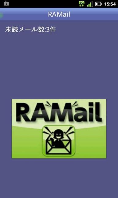 着信メールを読み上げる RAMailのスクリーンショット_1